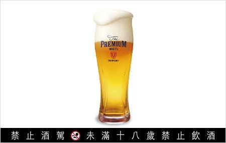 頂級愛爾啤酒
