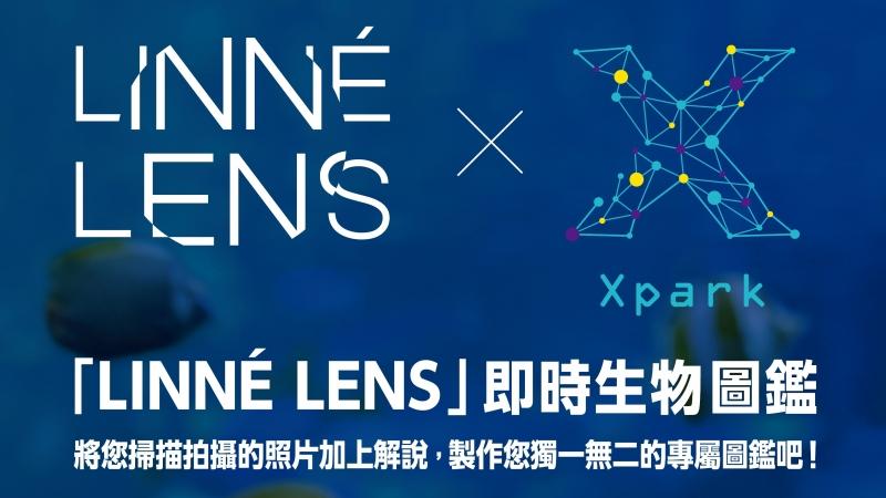 日本寓教於樂科技「LINNÉ LENS」即時生物圖鑑首次登台!還有Xcafe全新餐點同步開賣!